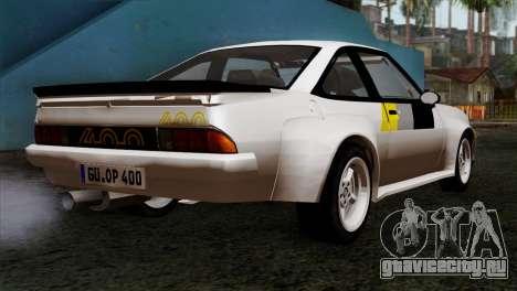 Opel Manta 400 v2 для GTA San Andreas вид слева