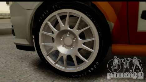 Opel Vectra для GTA San Andreas вид сзади