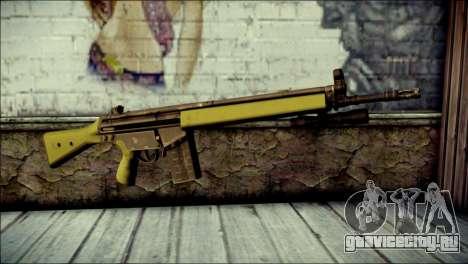 HK G3 Flashlight для GTA San Andreas