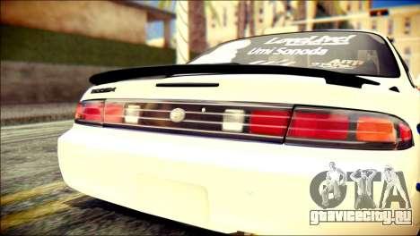 Nissan Silvia S14 Umi Sonoda Paintjob Itasha для GTA San Andreas вид сзади