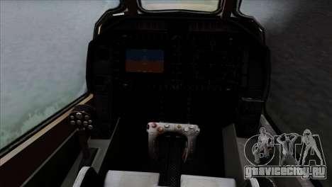 AH-1Z Viper IRIAF для GTA San Andreas вид сзади