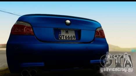 BMW M5 E60 Stanced для GTA San Andreas вид справа