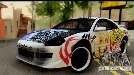 Mitsubishi Eclipse 2003 Fate Zero Itasha для GTA San Andreas