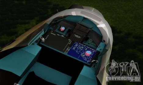 SU-35 Flanker-E ACAH для GTA San Andreas вид сзади