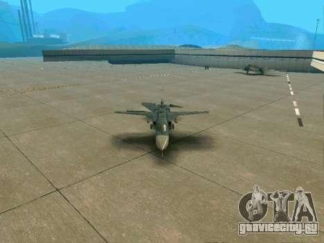 СУ 24 МР для GTA San Andreas салон