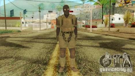 Metal Gear Solid 5: Ground Zeroes MSF v2 для GTA San Andreas