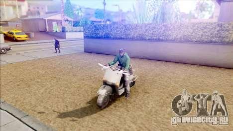 Piaggio Vespa для GTA San Andreas