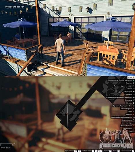 Рыбная ловля для GTA 5 четвертый скриншот