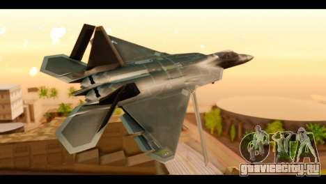F-22 Raptor Flash для GTA San Andreas вид слева