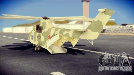 Mi-26 Halo для GTA San Andreas вид слева