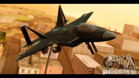 F-22 Raptor Flash для GTA San Andreas вид сзади