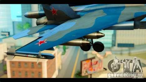 SU-34 Fullback Russian Air Force Camo Blue для GTA San Andreas вид справа
