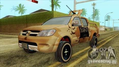 Toyota Hilux Siria Rebels для GTA San Andreas