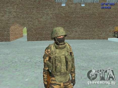Боец в горной флоре для GTA San Andreas второй скриншот