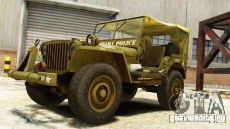 Ford Willys 1942 для GTA 4