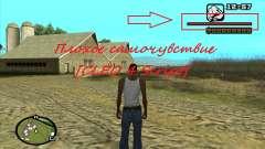 Плохое самочувствие для GTA San Andreas