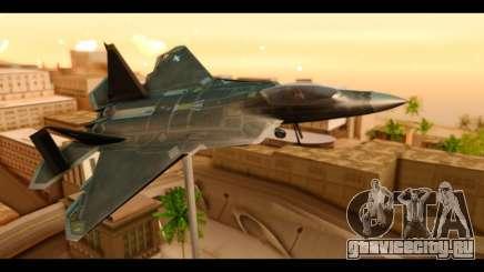 F-22 Raptor Flash для GTA San Andreas