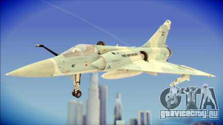 Dassault Mirage 2000-C FAB для GTA San Andreas