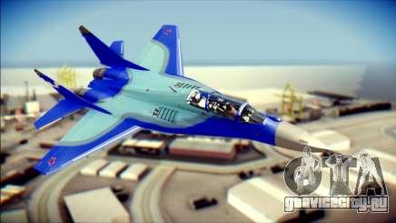 Mikoyan-Gurevich MIG-29K UB 341 Blue для GTA San Andreas
