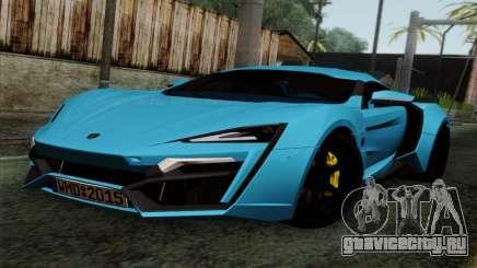 Lykan Hypersport 2014 EU Plate Livery Pack 2 для GTA San Andreas