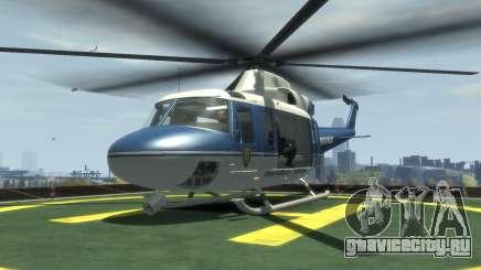 GTA III Police Valkyrie HD для GTA 4