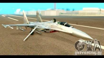 SU-37 Terminator Russian AF Camo для GTA San Andreas