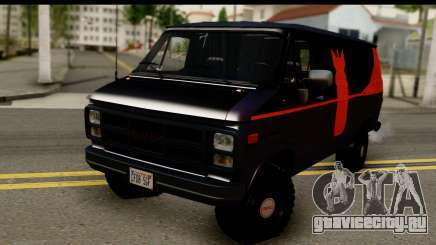 GMC Vandura G-1500 Payday 2 для GTA San Andreas