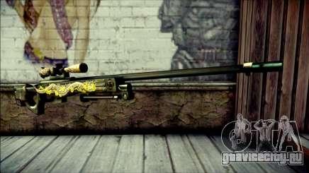 AWM Infernal Dragon CrossFire для GTA San Andreas