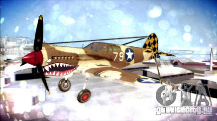 P-40E 325th Fighter Group для GTA San Andreas