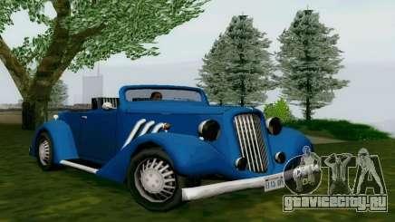 Hustler Cabriolet для GTA San Andreas