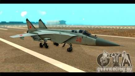 MIG-31 Soviet для GTA San Andreas