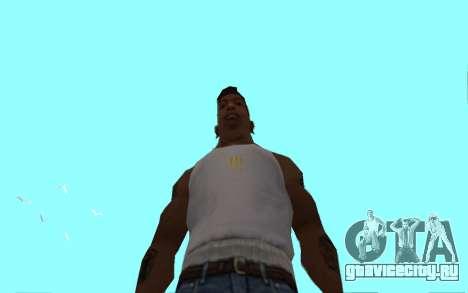 Цепь Monster Energy для GTA San Andreas пятый скриншот