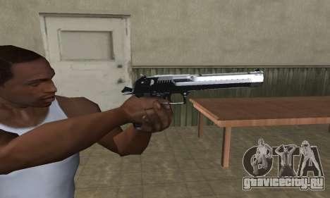 Refle Deagle для GTA San Andreas третий скриншот