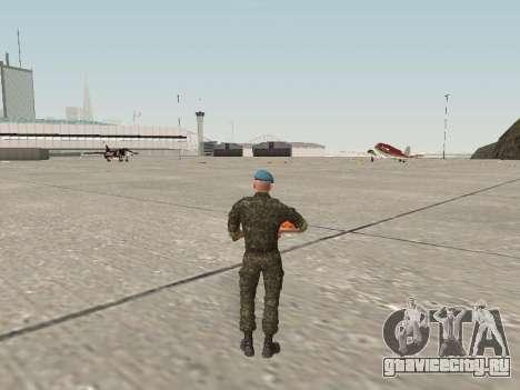 Боец ВДВ Украины для GTA San Andreas третий скриншот