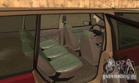 Renault Espace 2000 GTS для GTA San Andreas вид снизу