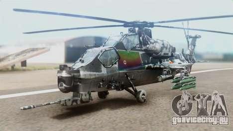 Changhe WZ-10 для GTA San Andreas