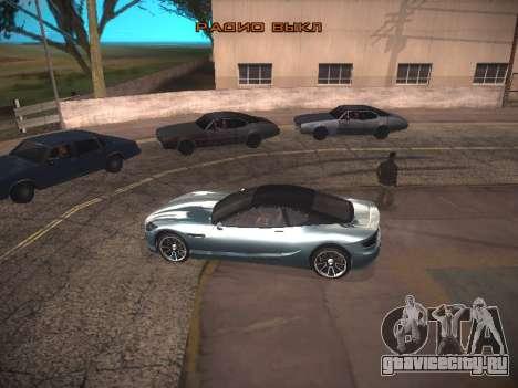 ENB Dark Orbit для GTA San Andreas шестой скриншот