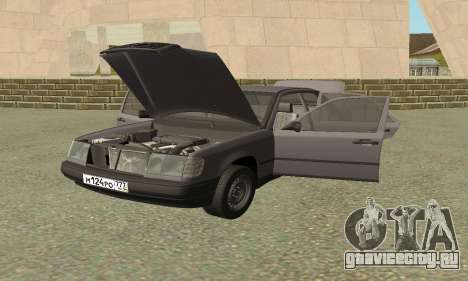 Mercedes-Benz W124 E200 для GTA San Andreas вид сзади