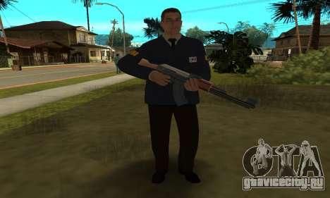 FBI HD для GTA San Andreas шестой скриншот