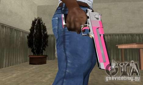 Pink Deagle для GTA San Andreas