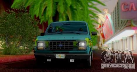 Ford E-150 Scooby Doo для GTA San Andreas вид слева