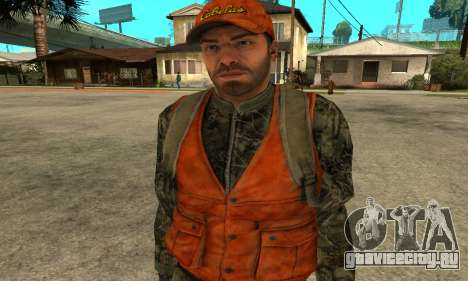 Job Man для GTA San Andreas