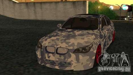 BMW M5 E60 RCS для GTA San Andreas