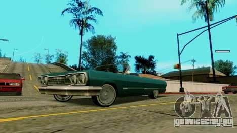 Колеса из GTA 5 v2 для GTA San Andreas второй скриншот