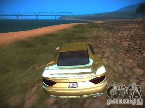 ENB Dark Orbit для GTA San Andreas пятый скриншот