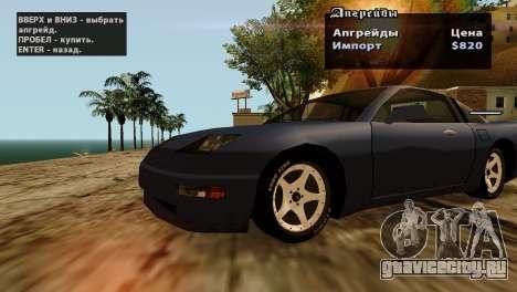 Колеса из GTA 5 v2 для GTA San Andreas девятый скриншот