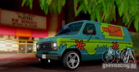 Ford E-150 Scooby Doo для GTA San Andreas