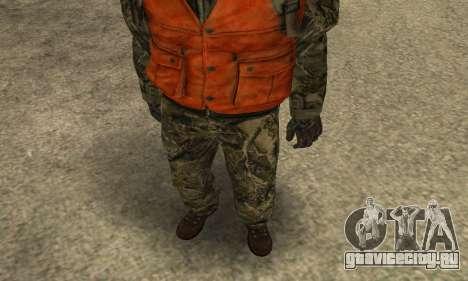 Job Man для GTA San Andreas второй скриншот