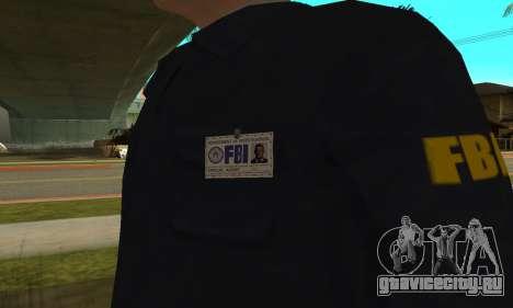 FBI HD для GTA San Andreas третий скриншот