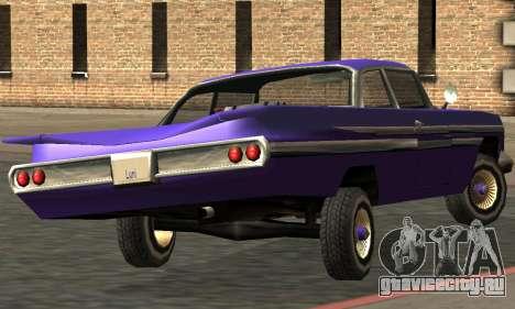 Luni Voodoo Remastered для GTA San Andreas вид сзади